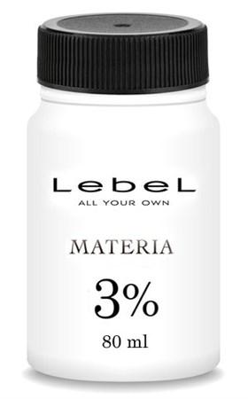 Lebel Materia Oxy 3% - Оксидант для смешивания с краской Materia 80 мл - фото 4955