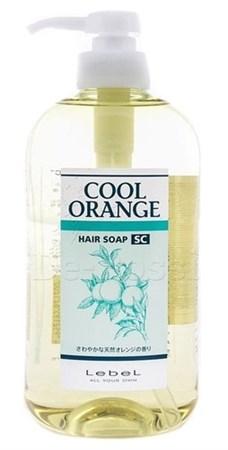 Lebel Cool Orange Hair Soap Super Cool - Шампунь Супер Холодный Апельсин 600мл для волос - фото 4964