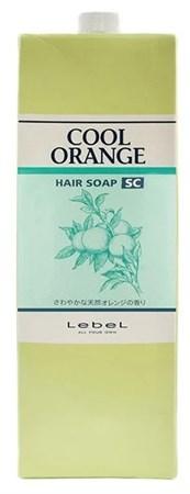 Lebel Cool Orange Hair Soap Super Cool - Шампунь Супер Холодный Апельсин 1600мл для волос - фото 4965