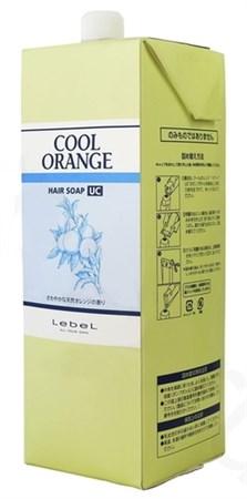 Lebel Cool Orange Hair Soap Ultra Cool - Шампунь Ультра Холодный Апельсин для волос 1600мл - фото 4971