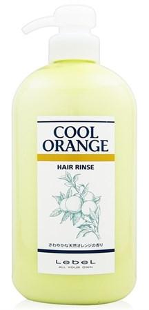Lebel Cool Orange Hair Rinse - Бальзам ополаскиватель Холодный Апельсин 600мл - фото 4975