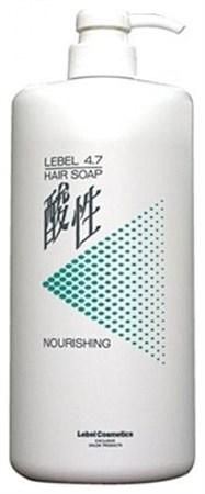 Lebel рH 4.7 Hair Nourishing Soap - Шампунь жемчужный для окрашенных волос 1200мл - фото 4988