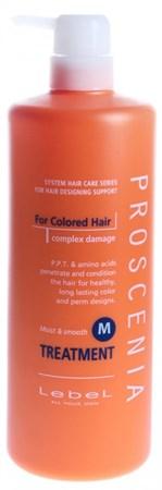Lebel Proscenia Treatment M - Маска для окрашенных волос и волос после химического выпрямления 980мл - фото 5001