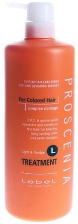 Lebel Proscenia Treatment L - Маска для окрашенных и химически завитых волос 980мл - фото 5004
