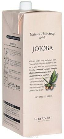 Lebel Natural Hair Soap Treatment Jojoba - Шампунь 1600мл с маслом жожоба - фото 5141