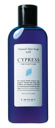 Lebel Natural Hair Soap Treatment Shampoo Cypress - Шампунь 240мл с хиноки (японский кипарис) - фото 5146