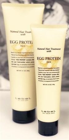Lebel Natural Hair Soap Treatment Egg Protein - Маска для волос 140гр с яичным протеином - фото 5154