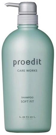 Lebel Proedit Care Works Soft Fit Shampoo - Шампунь 700мл для жестких и непослушных волос - фото 5160