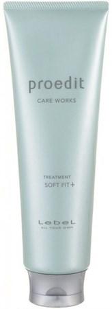 Lebel Proedit Care Works Soft Fit Plus Treatment - Маска 250мл для жестких непослушных очень поврежденных волос - фото 5180