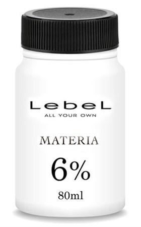 Lebel Materia Oxy 6% - Оксидант для смешивания с краской Materia 80мл (розлив) - фото 5305