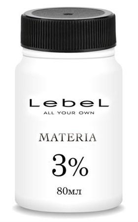 Lebel Materia Oxy 3% - Оксидант для смешивания с краской Materia 80мл (розлив) - фото 5387