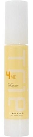 Lebel Trie Move Emulsion 4 - Эмульсия многофункциональная для волос 50гр - фото 5570