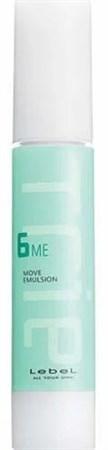 Lebel Trie Move Emulsion 6 - Эмульсия моделирующая для вьющихся волос 50гр - фото 5571