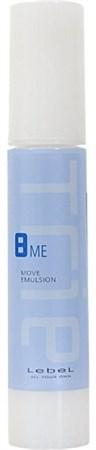 Lebel Trie Move Emulsion 8 - Эмульсия для волос 50гр - фото 5572