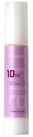 Lebel Trie Move Emulsion 10 - Эмульсия для волос 50гр - фото 5573
