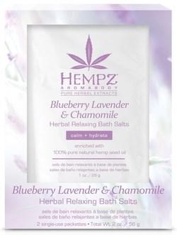 Hempz Blueberry Lavender & Chamomile Herbal Relaxing Bath Salts - Соль для ванны расслабляющая Лаванда, Ромашка и Дикие Ягоды 2 x 28гр - фото 5835