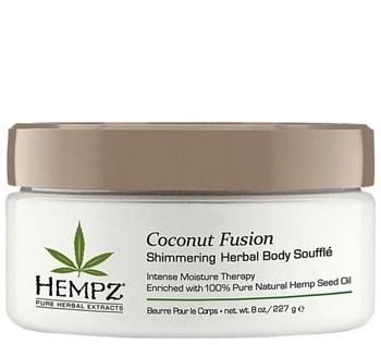 Hempz Herbal Body Souffle Coconut Fusion - Суфле для тела с Мерцающим Эффектом 227гр - фото 5846