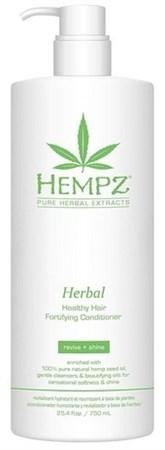 Herbal Healthy Hair Fortifying Conditioner - Кондиционер растительный укрепляющий 750мл - фото 5869