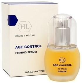 Holy Land Age Control Firming Serum - Сыворотка укрепляющая 30мл - фото 5966