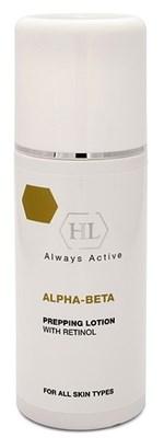 Holy Land Alpha-Beta & Retinol Prepping Lotion - Подготовительный лосьон 250мл - фото 5978