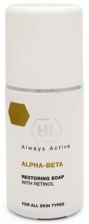 Holy Land Alpha-Beta and Retinol restoring soap - Жидкое мыло пилинг с эффектом выравнивания цвета и текстуры 125мл - фото 5980