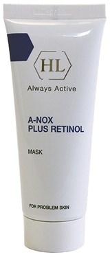 Holy Land A-Nox Plus Retinol Mask - Сокращающая маска 70мл - фото 5996