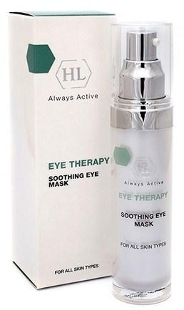 Holy Land Eye Therapy Soothing Eye Mask - Маска подтягивающая для век 30мл - фото 6059