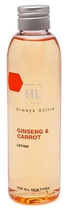 Holy Land Ginseng and Carrot lotion - Обновляющий лосьон 150мл - фото 6063