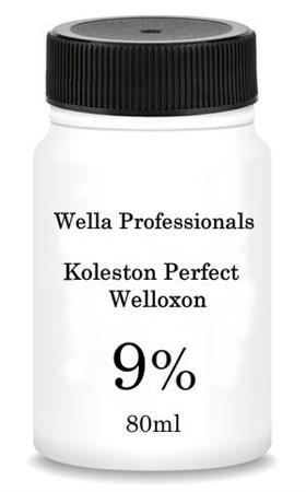 Wella Professionals Koleston Perfect Welloxon - Окисид 9% для окрашивания волос 80мл - фото 6236