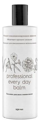 Valentina Kostina Vakos Professional - Бальзам для всех типов волос 250мл - фото 6617