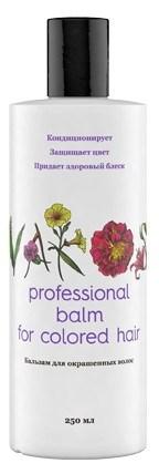 Valentina Kostina Vakos Professional balm for colored hair - Бальзам для окрашенных волос 250мл - фото 6618