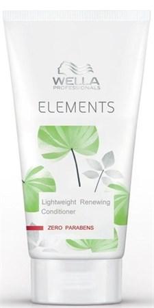 Wella Professionals Elements Renewing Conditioner - Лёгкий обновляющий бальзам 200мл - фото 6713