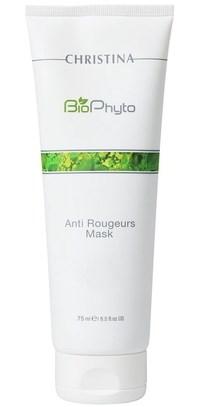 Christina Bio Phyto Anti Rougeurs Mask - Маска противокуперозная 75мл - фото 7278