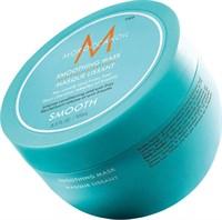Moroccanoil Smoothing Mask - Маска разглаживающая для всех типов волос 500мл
