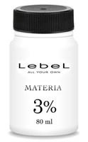 Lebel Materia Oxy 3% - Оксидант для смешивания с краской Materia 80 мл