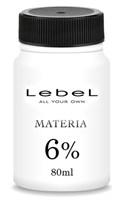 Lebel Materia Oxy 6% - Оксидант для смешивания с краской Materia 80мл (розлив)