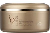 Wella SP Luxe Oil Keratin Restore Mask - Маска для восстановления кератина волос 150мл