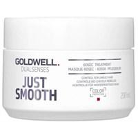 Goldwell Dualsenses Just Smooth 60 Sec Treatment - Маска интенсивный уход 60 секунд для непослушных волос 200мл