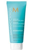 Moroccanoil Intense Hydrating Mask - Маска интенсивно увлажняющая для поврежденных волос 75мл